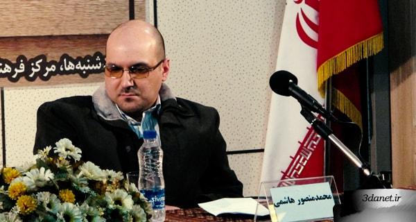 مقاله اندیشمند دوره استقرار از محمد منصور هاشمی