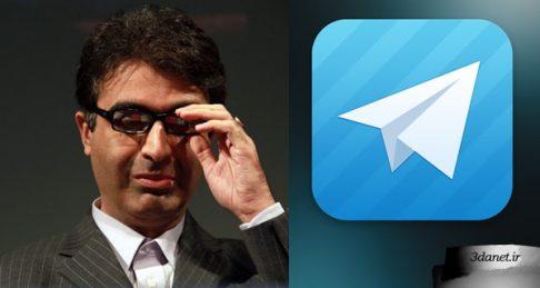 آدرس کانال تلگرام دکتر آرش نراقی
