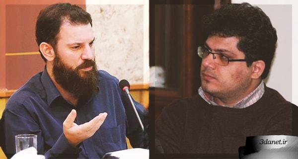 مناظره حسین شیخ رضایی و محمدمهدی اردبیلی در رادیو گفتوگو