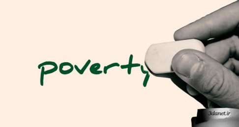 رویاپردازی آرمانشهری: «درآمد پایه»، روشی ساده برای از بین بردن فقر