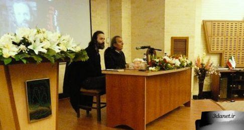 سخنرانی ترجمه و روشنفکری از مراد فرهادپور