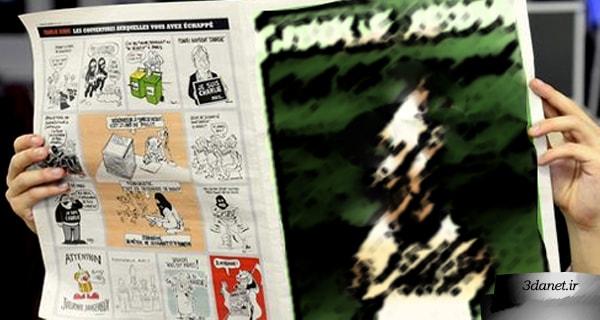 نظر مصطفی ملکیان پیرامون کشیدن کاریکاتور پیامبر اسلام