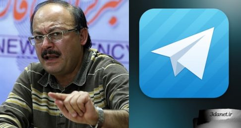 آدرس کانال تلگرام بیژن عبدالکریمی