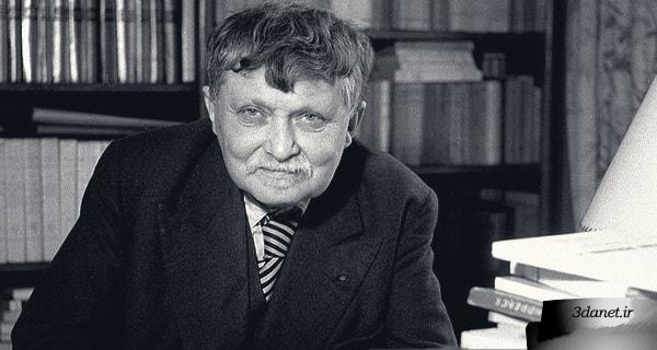 انسان شناسی در فلسفه اگزیستانسیالیستی مارسل