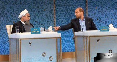 مغالطات انتخاباتی محمد باقر قالیباف