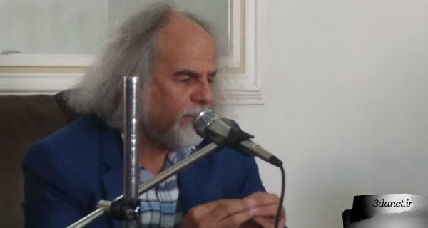 سخنرانی مصطفی ملکیان با عنوان نقد ماتریالیسم اخلاقی