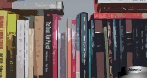 ماجرای من و کتابهای فلسفه