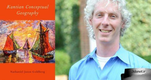 جغرافیای مفهومی کانت چه اهمیتی برای فلسفۀ تحلیلی دارد؟