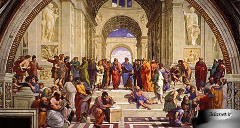 زیست بوم دانشجویان و اساتید فلسفه : غار افلاطون یا کوچه پس کوچه های شهر