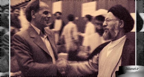 مناظره امکان علم دینی با حضور مصطفی ملکیان و محمدمهدی میرباقری