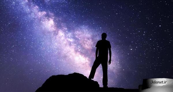 انسان چه اهمیت و ارزشی در کیهان بیکران دارد؟