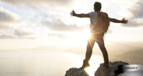 برای شادتر بودن به توان خودتان اتکا کنید