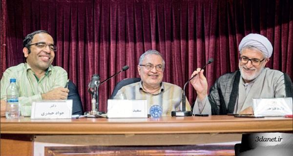 نشست اخلاق جنگ و صلح با حضور سعید حجاریان، داود فیرحی و جواد حیدری