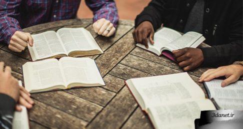مصطفی ملکیان: شرایطی که مطالعه گروهی را مفیدتر از مطالعه فردی میکند