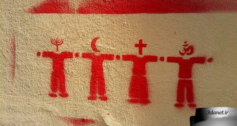 «اهل ذمّه»ی بودائیان