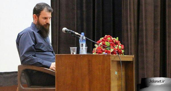 سخنرانی محمدمهدی اردبیلی با عنوان «چرا فلسفه ؟»