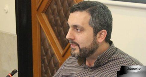 سخنرانی محمود مروارید پیرامون «نظریه تصمیم و اصول فقه»