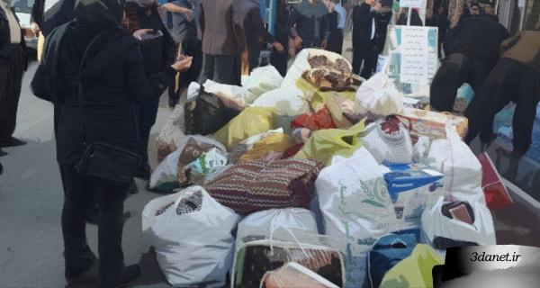 گزارش تفصیلی زلزله آذربایجان شرقی