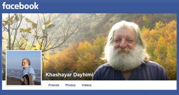 فیسبوک خشایار دیهیمی