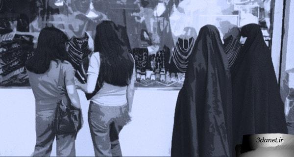 دلیلی بر اجباری بودنِ حجاب وجود ندارد