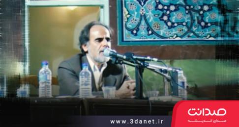 سخنرانی مصطفی ملکیان با عنوان «خشونت عشق»
