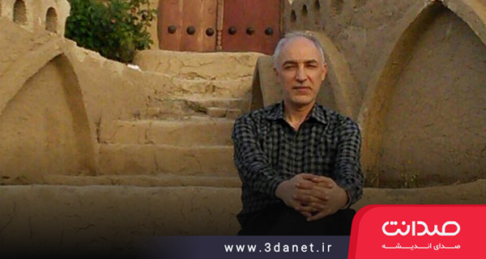 مقاله رضا بابایی با عنوان «وقف از نگاه اخلاق و عرفان»