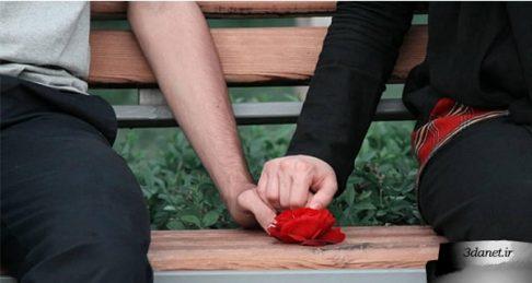 بدن انسان چگونه با عشق روبرو میشود؟
