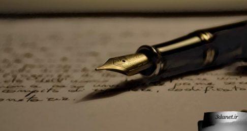 بازصورتبندی رابطه مترجم و منتقد ؛ نوشتاری از محمدمهدی اردبیلی