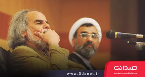 میزگرد «دینداری در جهان معاصر» با حضور مصطفی ملکیان و عبدالحسین خسروپناه