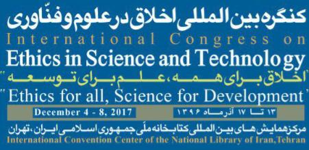 کنگره بین المللی اخلاق در علوم و فناوری