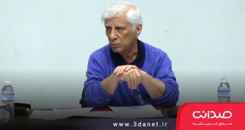 درسگفتارهای بهرام بیضایی با عنوان «نشانه شناسی اسطورههای ایرانی» در دانشگاه استنفورد