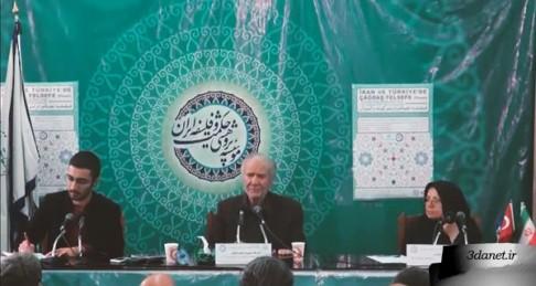دانلود صوت سخنرانی فلسفه اسلامی در ایران معاصر از دکتر غلام حسین ابراهیمی دینانی