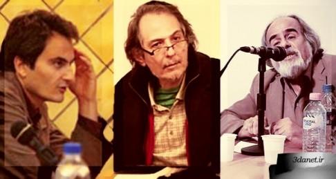 """نشست """" مبانی مدرنیته """" در سالن كنفرانس انجمن جامعهشناسی با حضور مصطفی ملكیان، مراد فرهادپور و شهرام پرستش و با استقبال گسترده دانشجویان برگزار شد."""