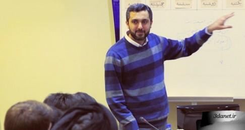 دکتر محمود مروارید