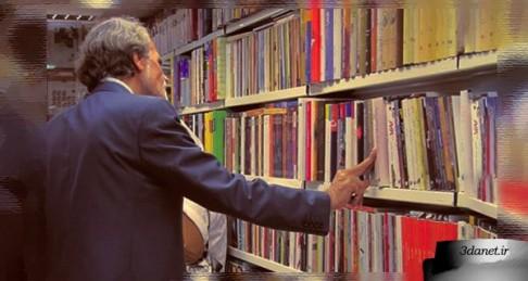 استاد مصطفی ملکیان ، کتابخانه