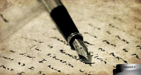 لیست 45 رمان معرفی شده توسط مصطفی ملکیان در گفتگو های انجام شده