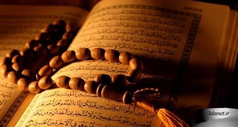 گفتگو ماهنامه حکمت و معرفت با دکتر ابوالقاسم فنایی
