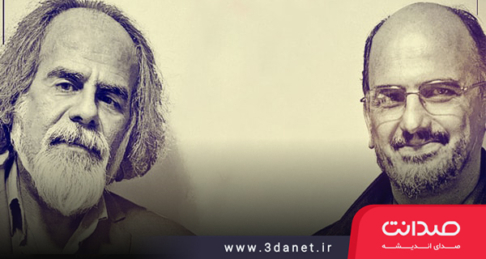 اندیشه پویا: گفتگوی مصطفی ملکیان و ابوالقاسم فنایی با عنوان «اخلاق، دین و عقلانیت»