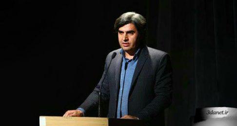 دانلود سخنرانی عبدالحمید ضیایی ، فلسفه اخلاق سعدی