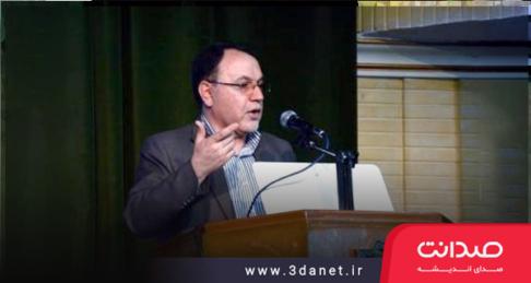 سخنرانی علیرضا علویتبار با عنوان «آسیب شناسی اندیشههای دینی»