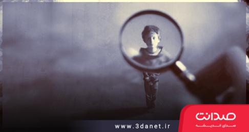 مقاله محمود مروارید با عنوان «مسئله شر و محدودیت قوای شناختی انسان»