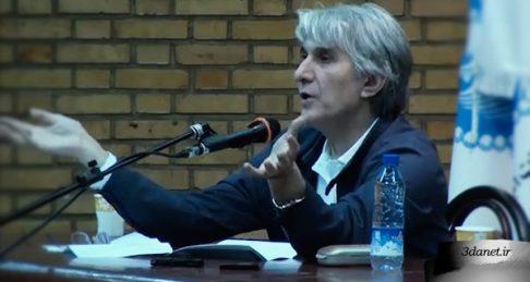 صوت سخنرانی تأملی در جامعه شناسی معاصر ایران و نسبت آن با گذشته از دکتر یوسف اباذری