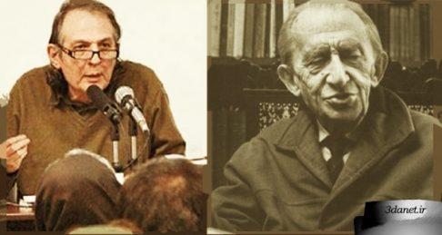 سخنرانی مراد فرهادپور با عنوان فلسفه چیست از دیدگاه لوکاچ