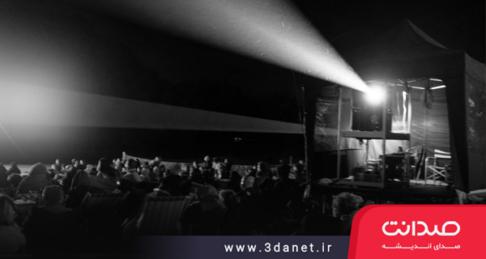 سخنرانی محمد ضیمران در نشست «رویکردهای فلسفی در سینما» با عنوان «فلسفه سینما»