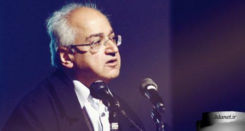 سخنرانی بابک احمدی با عنوان فلسفه زبان در اروپای قارهای