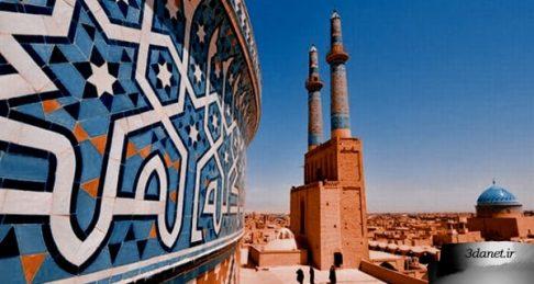 میزگرد نقد فلسفه ی اسلامی با حضور مصطفی ملکیان