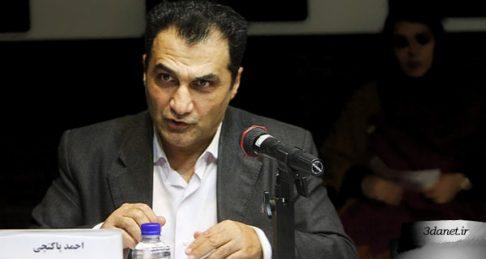 درسگفتار احمد پاکتچی با عنوان «بایسته های جدید در پژوهش های رجالی»