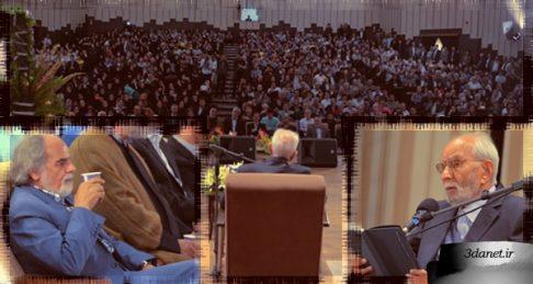 سخنرانی محمدعلی موحد و مصطفی ملکیان در دانشگاه تبریز