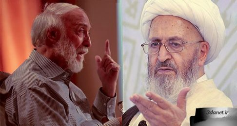نقد آیت الله سبحانی به سخنان محمد مجتهد شبستری در دانشگاه اصفهان