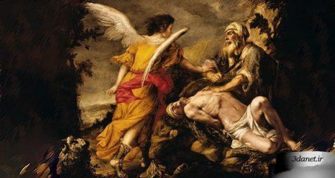 تنهایی عاشق و قربانی ابراهیم (ترس و لرز)، امیر مازیار